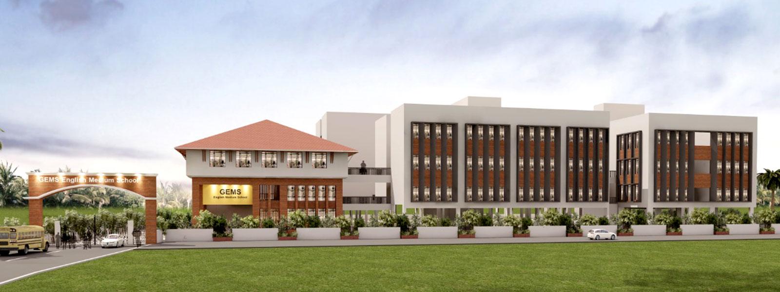 Gems School Makhmalabad Branch