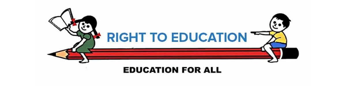 right to education logo